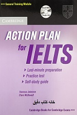 اکشن پلن جنرال آیلتس Action Plan for IELTS General