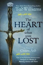 The Heart of What Was Lost رمان انگلیسی قلبی که گم شد