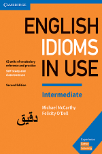 english-idioms-in-use-inter